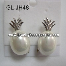 silver color fruit shape shell beads