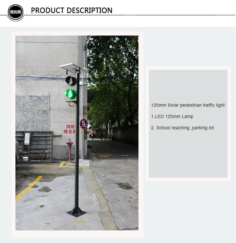 pedestrian traffic lights-1