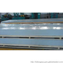 B1 Fireproof Aluminum Composite Panel