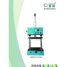 Plastic Sealing Machine Preço