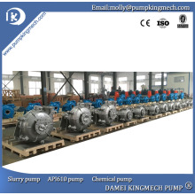 4/3C AHR horizontal centrifugal rubber slurry pump