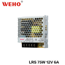 Slim Type 75W 12V Constant Voltage Switching Power Supply