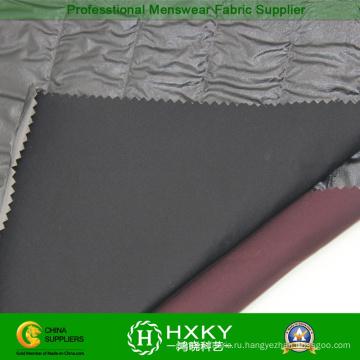 Вниз-доказательство прямой вниз заполняя нейлон спандекс ткань для пальто