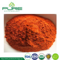 Organic Freeze-dried Goji Berry Powder