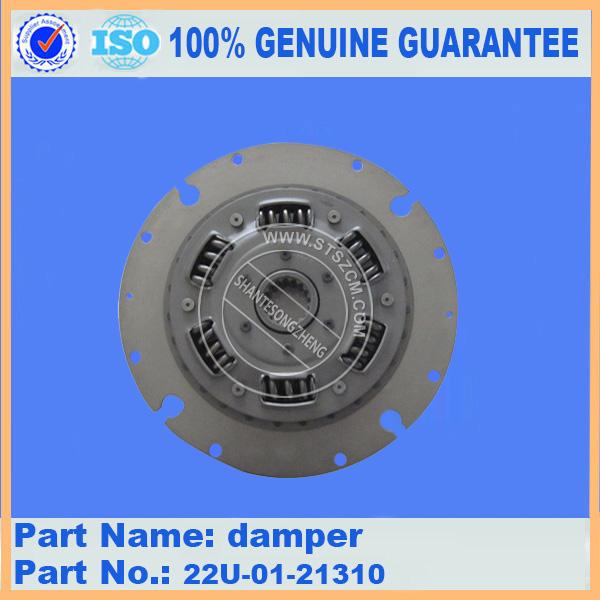 Pc220 7 Damper 22u 01 21310