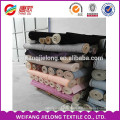 First-class quality 100% Cotton breathable denim fabric from china manufacturer stock fabric made in China
