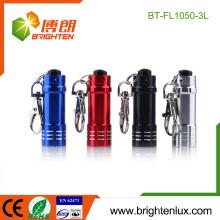 Hersteller Bulk Verkauf Günstige LR41 Button Cell Powered Kinder bunte Tasche Bright Aluminium Metall 3 LED Taschenlampe Schlüsselbund