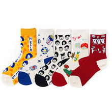 Long Slouch Sox for Women Thick Winter Terry Sole Fluorescent Color Cotton Crew Women Girls Socks