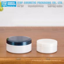 WJ-EQ série spéciale recommandée de 50g et 100g monocouche brillant finition belle proportion rond emballage cosmétique jar pp