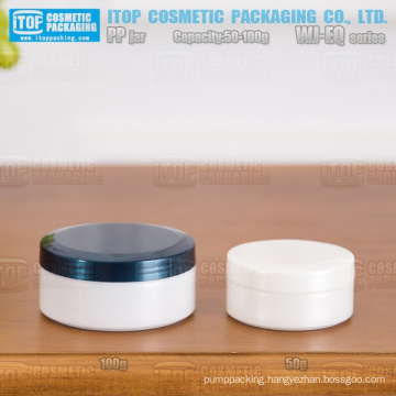 WJ-EQ Series special recommended 50g and 100g single layer glossy finish beautiful proportion round pp cosmetic jar packing