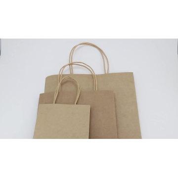 MOQ 500 Wholesale Custom Logo Shopping Kraft Paper Bag
