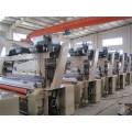 E-Plain Weave Satin Weave Twill Armure Métiers à Jet d'Eau Fabricant Chine