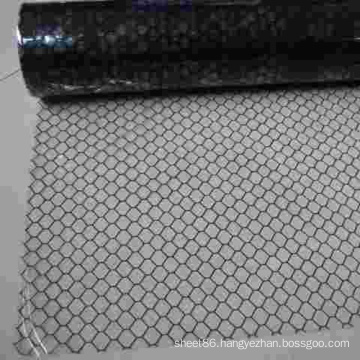 0.3mm Thickness Grid Conductive Curtain