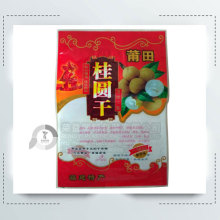 Promotional Logo Printed Food Packaging Plastic Bags