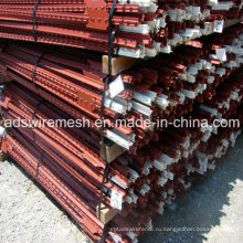 Высококачественная стальная ферма с шипами T Post