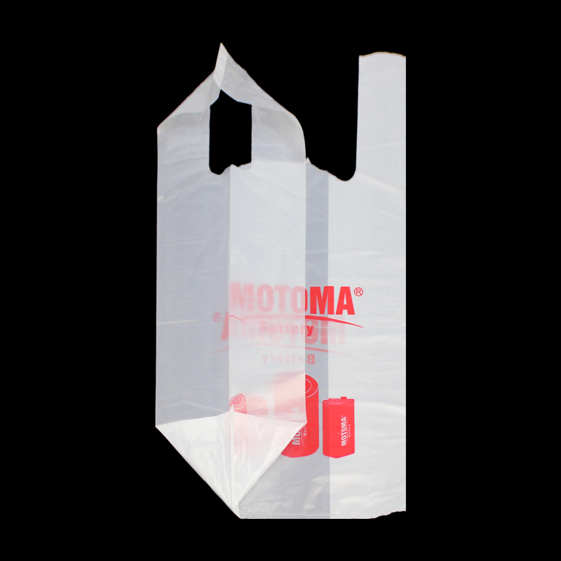 Plastic Sandwich Food T-shirt Bags
