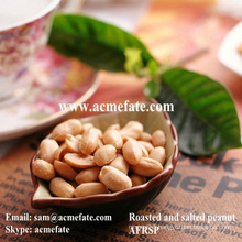 healthy breakfast partner flavor fried and salted peanut