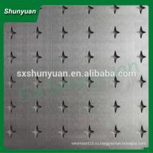 Высококачественный перфорированный металлический лист / проволочная сетка