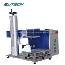 Máquina de marcado láser de fibra de alta velocidad para metal.
