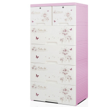 Fashion Printing Design Plastic Drawer Storage Cabinet (HW-L710)