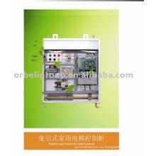 Лифт встроенный шкаф управления, контроллер лифта
