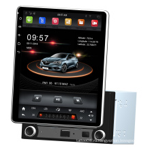 универсальный вертикальный экран автомобиля dvd