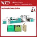 Многофункциональная машина для производства нетканых пакетов