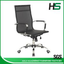 Дешевое офисное кресло с черной сеткой