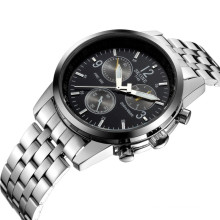 SKONE 7145 cheap price stainless steel chain wristwatch water resistant