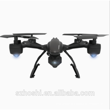 High Quality JXD 509G Drone 5.8G FPV RC Quadcopter 2.0MP Camera 4CH 6-Axis Gyro Set Height Quadcopter Helicopter