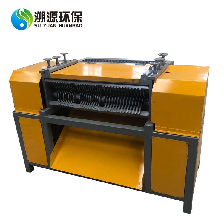 recycling radiator