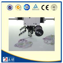 Máquina de bordado de múltiples cabezales / Cording de Lejia
