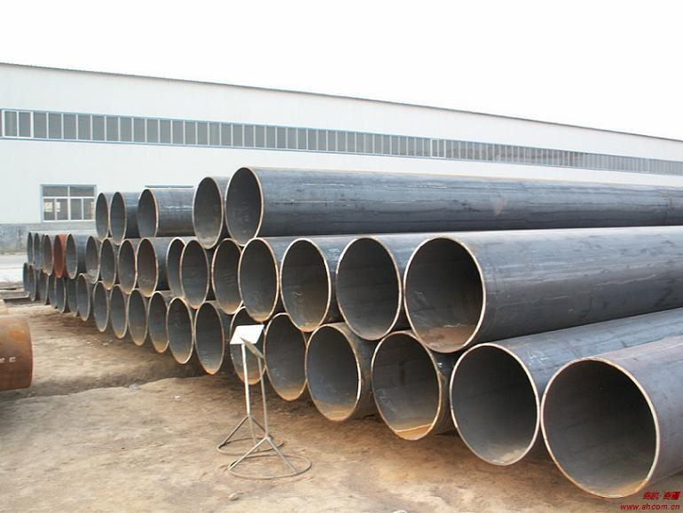 longseam welded pipes