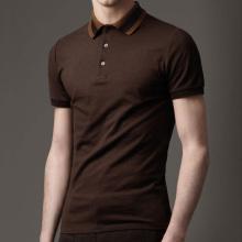 リブ編みの糸染めストライプカラーファッションメンズブラウンポロシャツ販売中