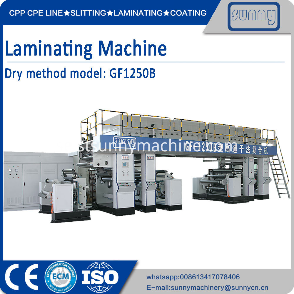 LAMINATING-MACHINE-GF1250B-4