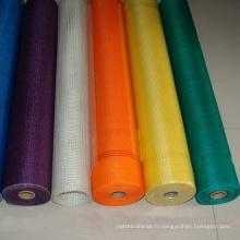 Écran de fenêtre Multicolor Inset Fiberglass
