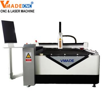 Высокоточный волоконный лазер для резки