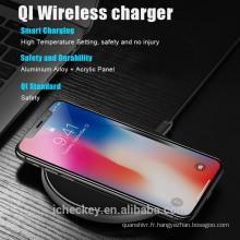 Nouvelle arrivée 10W aluminium QI plaque de chargeur rapide sans fil pour téléphone mobile