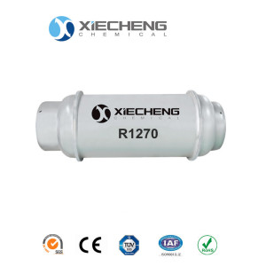 Low temperature Environmental protection refrigerant R2170
