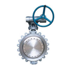 Worm Gear Lug Type Stainless Steel Butterfly Valves