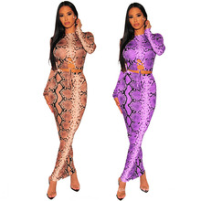 Latest Fall Snake Print Long Sleeve Long Skirt Bodycon Sexy Fashion Ladies Outfit Dresses Women Two Piece 2 Piece Dress Set