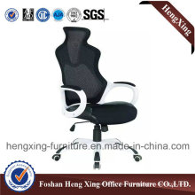 Black Color High Back Computer Office Chair (HX-CN006)