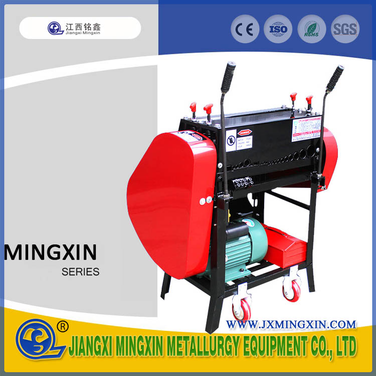 Scrap Cable Wire Stripping Machine