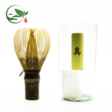 Fumado velho bambu dourado Shin Chasen Whisk