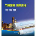 Payment asia alibaba china 3014smd led tube seperated T5 7w 600mm 2 года гарантии CE RoHs