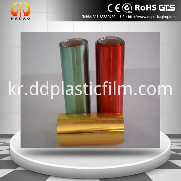metallized brushed pet film (31)
