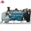 6LTAA8.9-G2 Wassergekühlter 6-Zylinder CE-geprüfter 200 kW Dieselgenerator