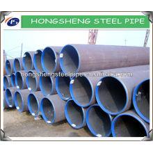 Углеродная теплоизоляционная стальная труба