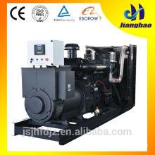 Вода холодная 450kw производитель электрический генератор цена