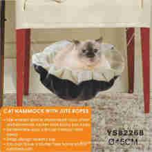 Design Hammock Cat Bed (YS82268)
